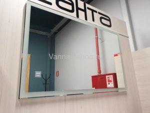 Шкаф-зеркало 95-100 см